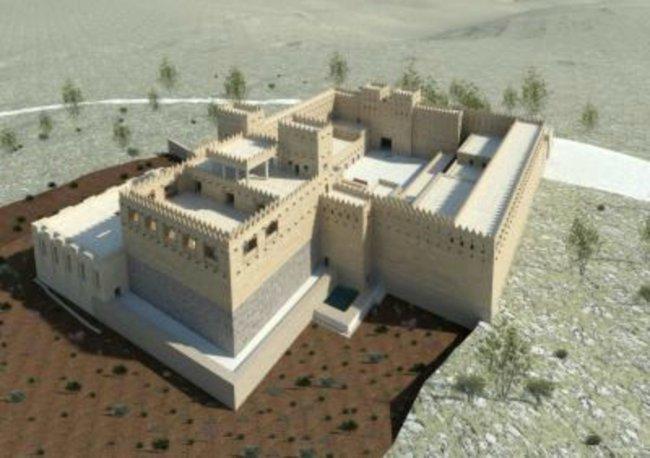 Ramet Rahal Persian Palace